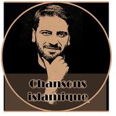 Islamic Anachid  2017 for Free icon
