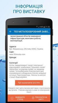 Aqua-Therm screenshot 3