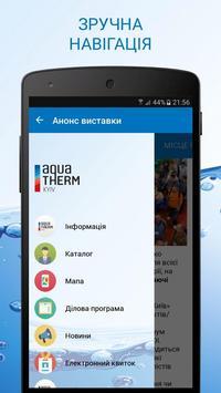 Aqua-Therm poster