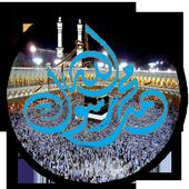 نصائح الرسول صلى الله عليهوسلم icon