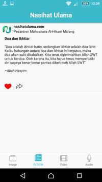 Nasihat Ulama screenshot 1