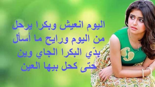 Hala al Turk All Songs poster