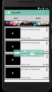 Record Screen All apk screenshot