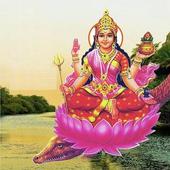 Shri Narmada ji ki Aarti icon