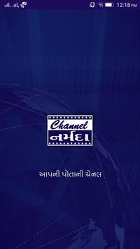 Channel Narmada poster