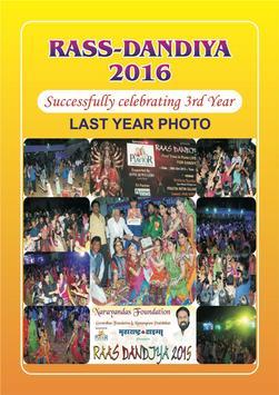 Narayandas Foundation apk screenshot