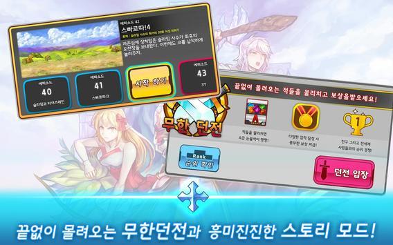 티어즈 레인 screenshot 1