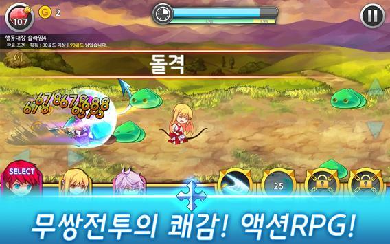 티어즈 레인 screenshot 19
