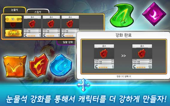 티어즈 레인 screenshot 3