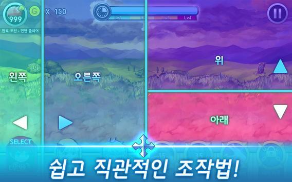 티어즈 레인 screenshot 4