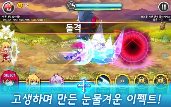 티어즈 레인 screenshot 5