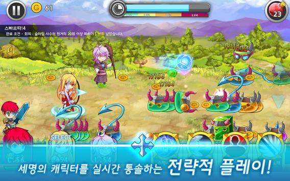 티어즈 레인 screenshot 7