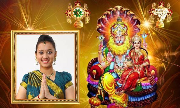 Narasimha Swamy Photo Frames poster