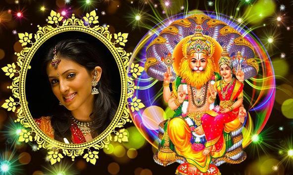 Narasimha Swamy Photo Frames screenshot 1