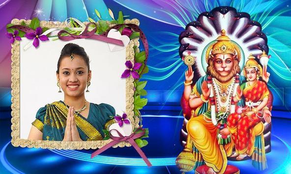 Narasimha Swamy Photo Frames screenshot 3