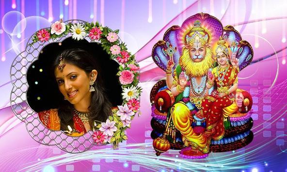 Narasimha Swamy Photo Frames screenshot 4