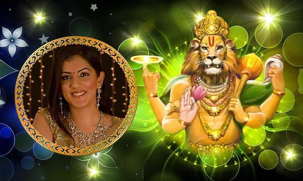 Narasimha Swamy Photo Frames screenshot 5
