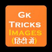 GK Tricks Picture icon