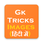 GK Tricks Picture icon