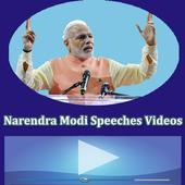 Narendra Modi Speeches Videos icon