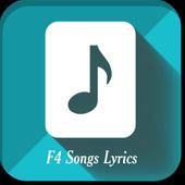 F4 Songs Lyrics icon