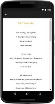 F4 Songs Lyrics screenshot 3