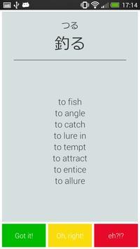 IMI - Japanese Dictionary screenshot 4