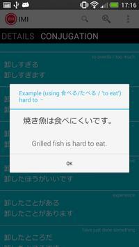IMI - Japanese Dictionary screenshot 6