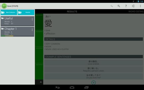 IMI - Japanese Dictionary screenshot 9