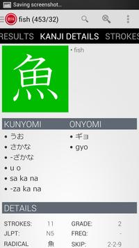 IMI - Japanese Dictionary screenshot 2