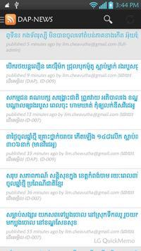 RSS News Reader apk screenshot