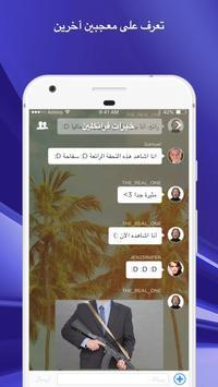 قراند screenshot 1