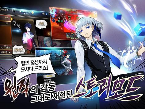 with naver webtoon apk baixar grtis rpg jogo para android with naver webtoon apk imagem de tela stopboris Images