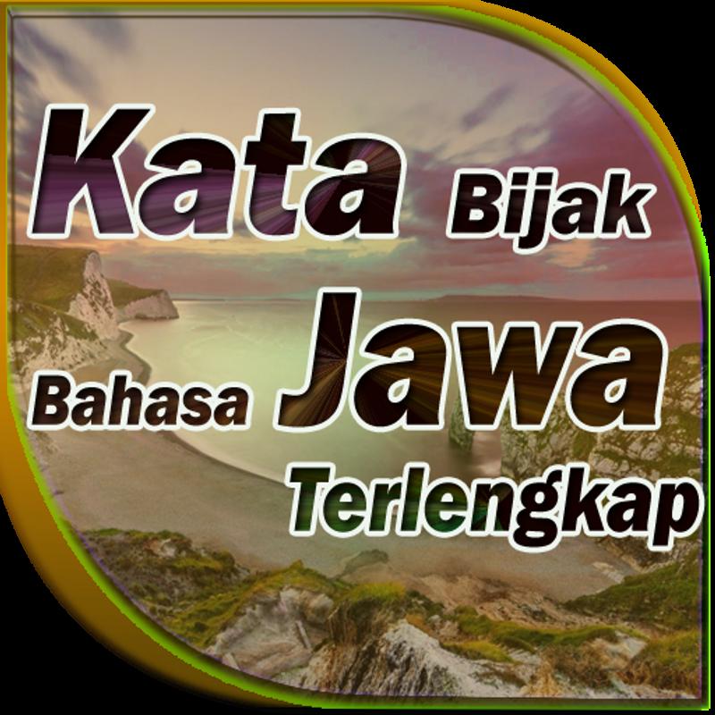 Kata Mutiara Bahasa Jawa Kromo Inggil Quotemutiara Quotemutiara
