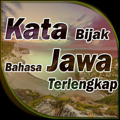 Kata Kata Bahasa Jawa Krama