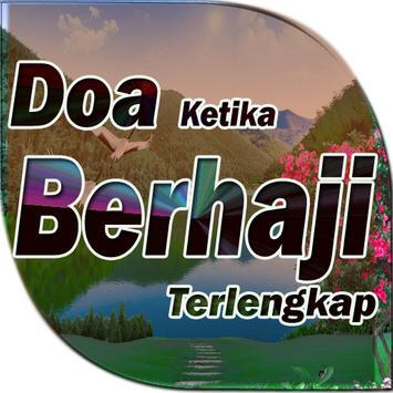 Doa Menunaikan Ibadah Haji Dan Umroh poster
