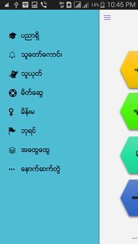 NEW LOKANITI apk screenshot