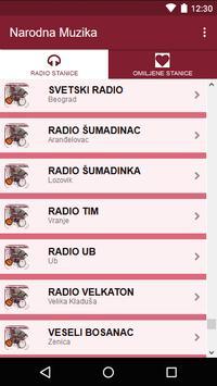 Narodna Muzika screenshot 3