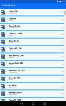 Radio Greece screenshot 4