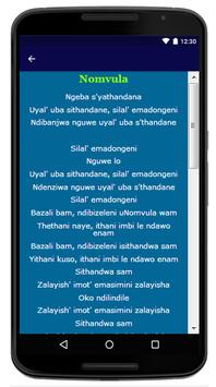 Nathi - Song And Lyrics screenshot 4
