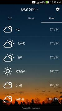 Zinab: Amharic Weather App 1 0 1 (Android) - Download APK