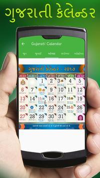Gujarati Calendar apk screenshot