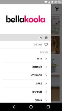 bellakoola - מתנות מקוריות screenshot 1