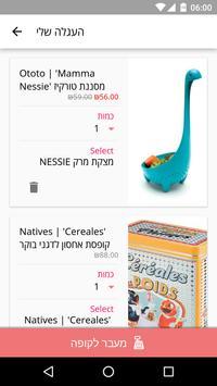 bellakoola - מתנות מקוריות screenshot 4