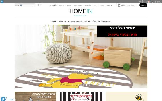 Home In screenshot 8