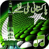 Pakistani Milli Naghamay For Independence Day icon