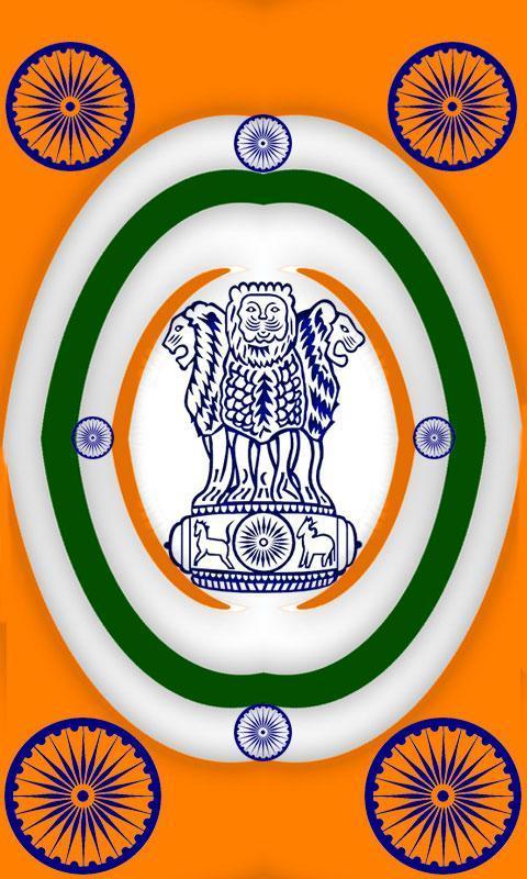 National Emblem Live Wallpaper for Android - APK Download