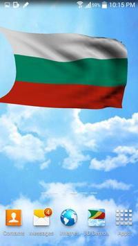 Bulgaria Flag Live Wallpaper screenshot 1