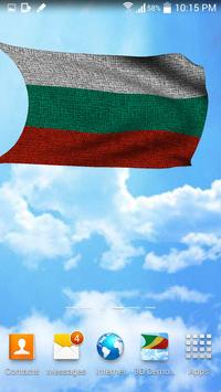 Bulgaria Flag Live Wallpaper screenshot 3