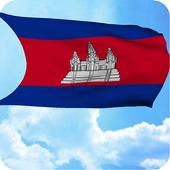 Cambodia Flag Live Wallpaper icon